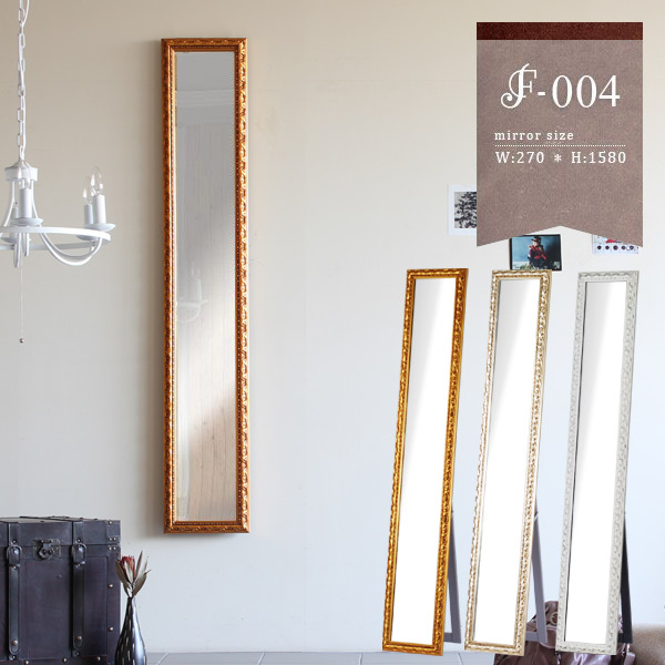 鏡 全身 おしゃれ 全身鏡 スタンド 大きい鏡 ウォールミラー ミラー スリム 賃貸 スタンドミラー 壁掛け鏡 壁掛けミラー 姿見 全身ミラー 壁掛け 30cm ロココ調 アンティーク インテリアミラー ゴールド ホワイト 玄関 ディスプレイ レトロ 幅30cm 高さ160cm arne