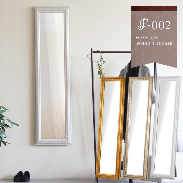 鏡 全身 アンティーク 姿見 ロココ調 姿見 全身 ミラー 全身鏡 日本製 壁掛け鏡 ウォールミラー 壁掛け 全身ミラー 壁掛けミラー 壁 スタンドミラー スリム ゴールド 金 ホワイト 白 インテリアミラー おしゃれ 姫系インテリア ディスプレイ 約幅45cm 約高さ160cm arne