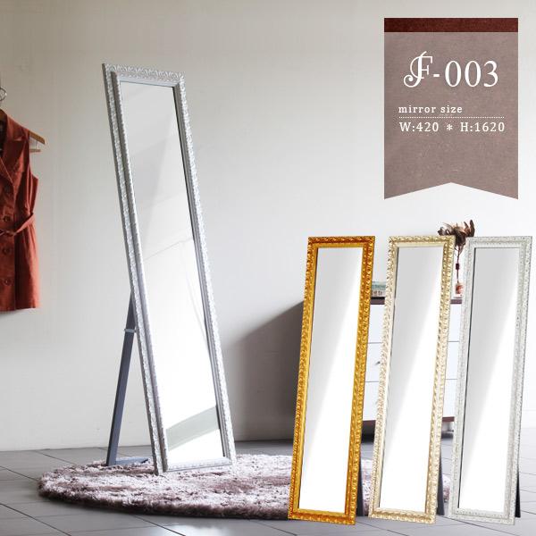 鏡 壁掛け 全身 全身鏡 スタンド おしゃれ 掛け鏡 姿見 アンティーク かがみ 全身ミラー 壁掛けミラー ミラー ロココ調 スタンドミラー ウォールミラー 40cm コンパクト スタンド式 シャンパンゴールド ゴールド ディスプレイ ホワイト 白 日本製 レトロ 幅40cm 高さ160cm