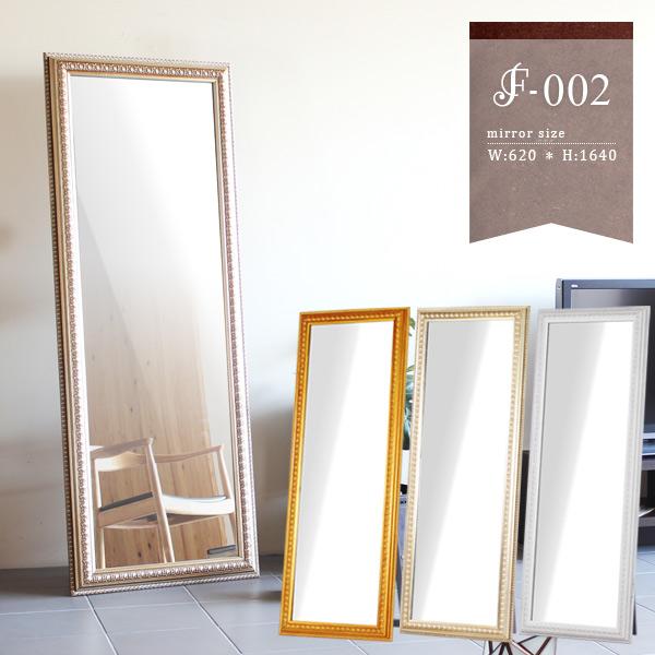 鏡 スタンドミラー 全身鏡 スタンド ロココ調 大きい鏡 おしゃれ 壁掛け鏡 ミラー ダンスミラー ディスプレイ ウォールミラー 全身 かがみ 壁掛けミラー 飛散防止処理 姿見 アンティーク風 アンティーク 全身ミラー 可愛い 美容室 玄関 賃貸 幅60cm 高さ165cm arne