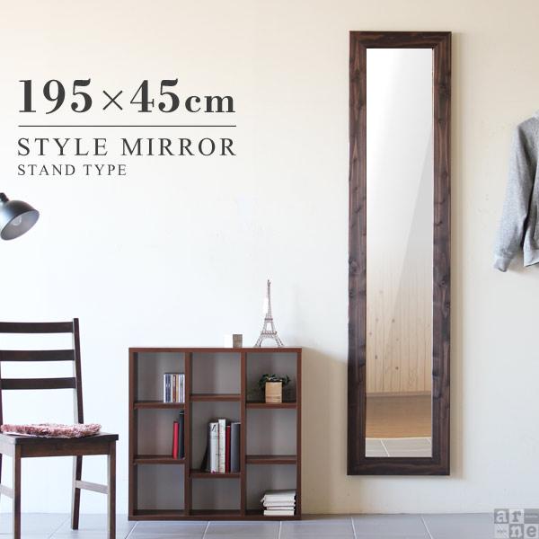 鏡 壁掛け おしゃれ 西海岸 日本製 大きい鏡 ウォールミラー アンティーク 姿見 玄関 スタンドミラー 全身 かがみ 大型 ミラー 全身鏡 特大 スタンド アジアン インテリア 木製 フック 木 賃貸 無垢 全身ミラー 美容室 壁 ディスプレイ レトロ 幅45cm 高さ195cm