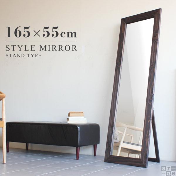 スタンドミラー 全身 木製 インテリア アメリカン ウォールミラー 鏡 壁掛け 日本製 ミラー 姿見 ダンスミラー 西海岸 全身鏡 アジアン フック 木枠 インテリアミラー おしゃれ アンティーク 大型 全身ミラー 壁掛け 北欧 ディスプレイ 美容室 レトロ 幅55cm 高さ165cm