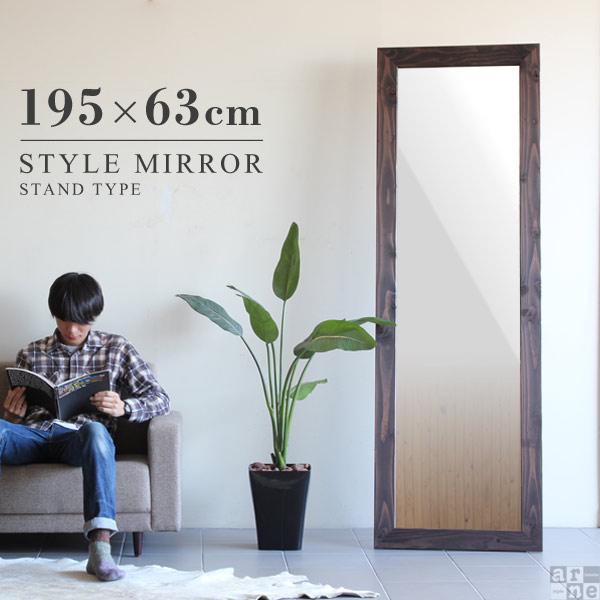 スタンドミラー 全身 アジアン ワイド 全身鏡 ウォールミラー 鏡 アンティーク 大型 シャビー 木製 ミラー 日本製 ナチュラル 姿見 大型鏡 インテリアミラー 壁掛け 全身ミラー インテリア 西海岸 ワイドミラー ディスプレイ 美容室 北欧 レトロ 約幅60cm 高さ195cm