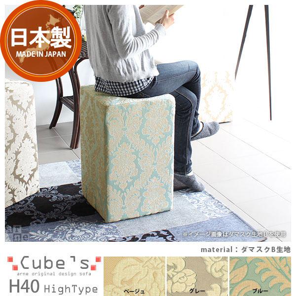 スツール ハイスツール バースツール エレガント 椅子 キッズチェア アンティーク調 ロココ H40 キッズルーム ゴシック 可愛い Cube's ダマスクB柄 腰掛 待合室 インテリア 子供部屋 レトロ リビングチェア いす ディスプレイ カフェ 四角