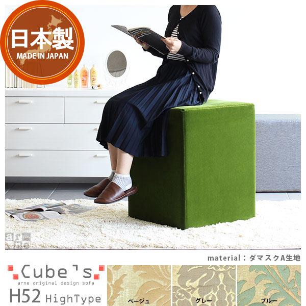 スツール ハイスツール バースツール エレガント 椅子 ゴシック 可愛い キッズチェア アンティーク調 ロココ H52 キッズルーム Cube's ダマスクA柄 腰掛 待合室 インテリア 子供部屋 レトロ リビングチェア いす ディスプレイ カフェ 四角