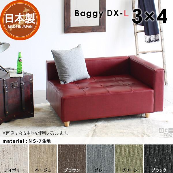 Baggy DX-L 3×4 NS