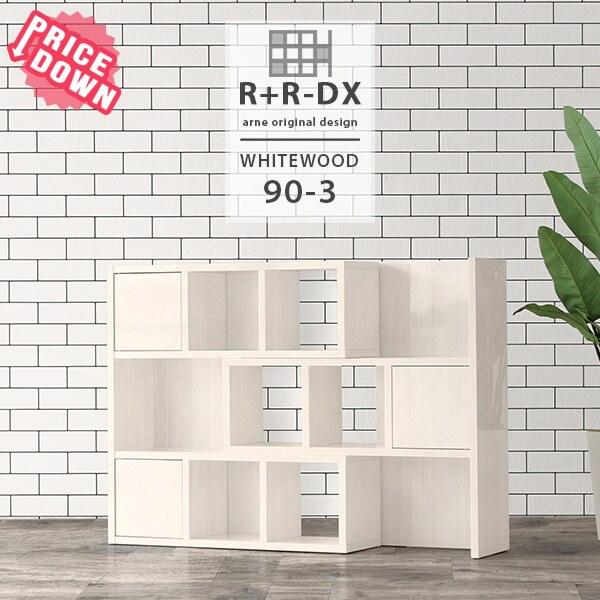 ラック 仕切り 組み立て不要 棚 収納 ディスプレイ 什器 日本製 書類 ショップ ディスプレイラック 完成品 A4 書斎 組立不要 伸縮ラック 扉付き 伸縮棚 オープンシェルフ オープンラック 収納 オフィス 本棚 おしゃれ 扉付 スライド すき間 3段 whitewood R+R-DX 90-3