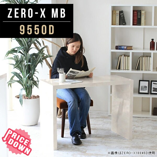 定番  オフィスデスク テレワーク ドレッサー デスク 会議 パソコンデスク テーブル カフェテーブル メラミン 幅95cm 奥行50cm 高さ72cm ビジネス 業務用 おしゃれ インテリア 家具 モデルルーム リビング 寝室 ホテル 鏡台 多目的ラック ZERO-X 9550D MB, spec union 3b553f67