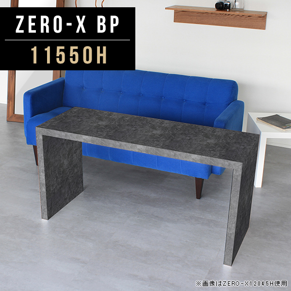 ダイニングテーブル 食卓テーブル 黒 おしゃれ 食事テーブル 鏡面 北欧 ダイニング テーブル ブラック ソファテーブル 高め 大理石 柄 コの字 応接テーブル コの字テーブル モダン 応接室 長方形 応接テーブル オーダー 幅115cm 奥行50cm 高さ60cm ZERO-X 11550H BP