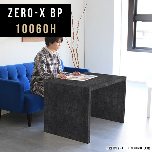 デスク パソコン パソコンデスク 100cm 黒 書斎机 鏡面 学習机 ノートパソコンデスク ブラック pcデスク 大理石調 モダン ノートパソコンデスク パソコンラック 長方形 勉強机 シンプル 机 一人暮らし オーダー家具 幅100cm 奥行60cm 高さ60cm ZERO-X 10060H BP