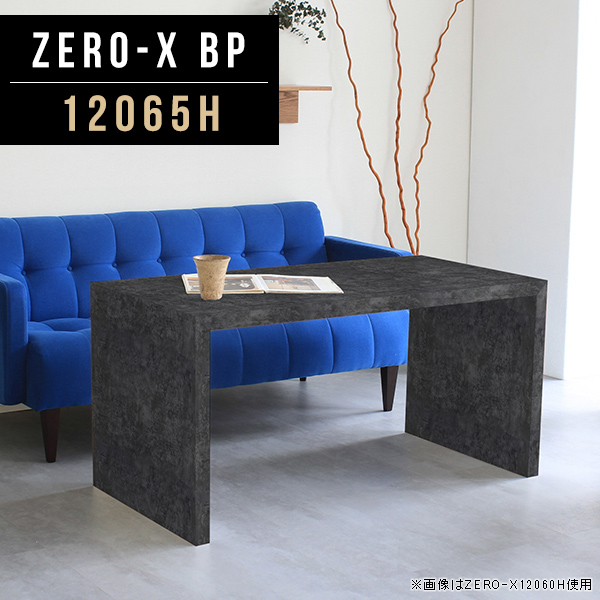 ナイトテーブル サイドテーブル 黒 大きい サイドデスク 北欧 鏡面 ディスプレイ 什器 ブラック ソファ用テーブル 大理石 柄 シンプル サイド テーブル ソファテーブル 長方形 おしゃれ 収納棚 作業台 インテリア オーダー 幅120cm 奥行65cm 高さ60cm ZERO-X 12065H BP