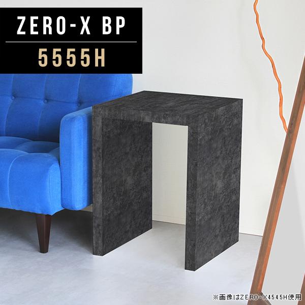 ナイトテーブル サイドテーブル 小さいテーブル おしゃれ 黒 花台 玄関 小さい テーブル 1人用 正方形 鏡面 ディスプレイ ラック ブラック ソファテーブル シンプル 大理石柄 高級感 ソファ用テーブル 収納棚 オーダー 幅55cm 奥行55cm 高さ60cm ZERO-X 5555H BP