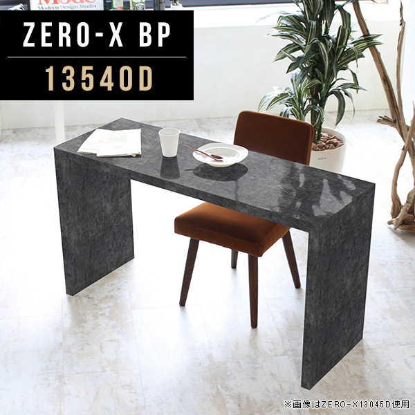 テーブル ダイニングテーブル 長方形 おしゃれ メラミン 日本製 幅135cm 奥行40cm 高さ72cm コの字 新生活 喫茶店 おしゃれ 家具 モデルルーム エントランス カフェインテリア 食卓机 展示台 リビングボード 1段 ZERO-X 13540D BP