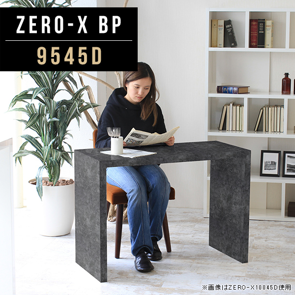 テーブル ダイニングテーブル 長方形 おしゃれ メラミン 日本製 幅95cm 奥行45cm 高さ72cm 新生活 ホテル オフィス 休憩室 休憩ルーム 飲食店 リビング コの字 ドレッサー オフィステーブル 別注 ZERO-X 9545D BP