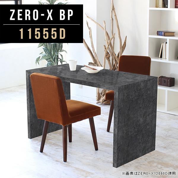 テーブル ダイニングテーブル 長方形 おしゃれ メラミン 日本製 幅115cm 奥行55cm 高さ72cm ビジネス 業務用 おしゃれ インテリア 家具 モデルルーム リビング 寝室 ホテル 陳列棚 化粧台 学習デスク ZERO-X 11555D BP