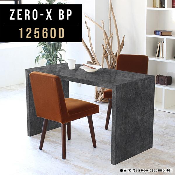 テーブル ダイニングテーブル 長方形 おしゃれ メラミン 日本製 幅125cm 奥行60cm 高さ72cm おしゃれ 家具 モデルルーム 鏡面加工 オフィス オーダー 新生活 会議 業務用 サイズオーダー 多目的ラック 別注 ZERO-X 12560D BP