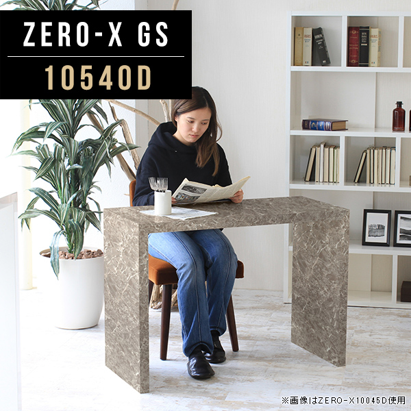 シェルフ 棚 飾り棚 什器 ディスプレイラック 日本製 幅105cm 奥行40cm 高さ72cm 商談ルーム ビジネス ホテル 会議 高級感 待合所 商談スペース オフィスデスク 1段 サイズオーダー ZERO-X 10540D GS