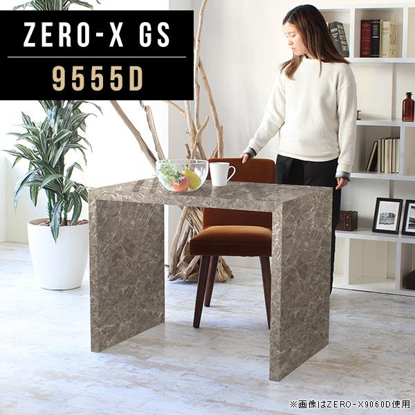 シェルフ 棚 飾り棚 什器 ディスプレイラック 日本製 幅95cm 奥行55cm 高さ72cm おしゃれ 家具 モデルルーム 鏡面加工 オフィス オーダー 新生活 会議 業務用 テレビ台 アパレル 多目的ラック ZERO-X 9555D GS