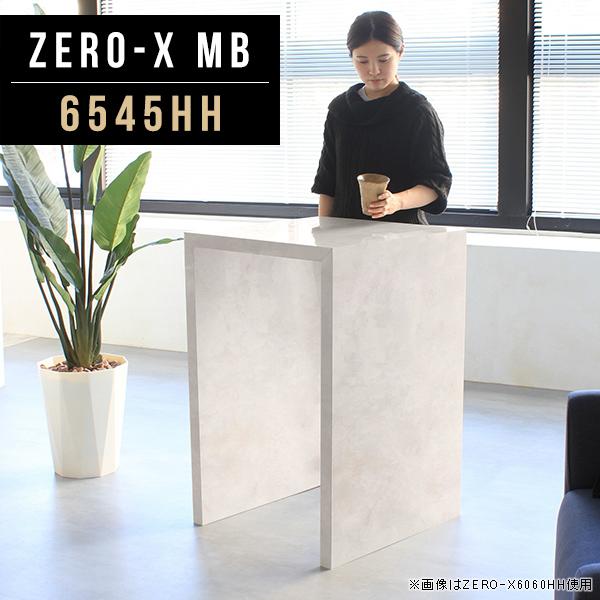 ナイトテーブル サイドテーブル マーブル ハイテーブル 高さ90cm キッチン カウンター コンパクト スリム 大理石 柄 テーブル カウンターテーブル ダイニング おしゃれ カフェ 鏡面 リビング コの字 日本製 バーテーブル 幅65cm 奥行45cm 高さ90cm ZERO-X 6545HH mb