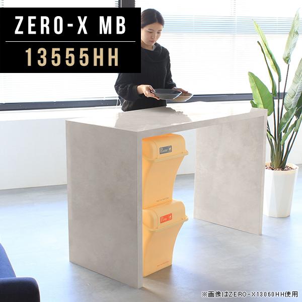 食卓テーブル ダイニングテーブル 135 大理石 北欧 日本製 カウンターテーブル 高さ90cm 収納 単品 鏡面 モダン コの字 キッチンカウンター 間仕切り ハイテーブル ハイタイプ バーカウンターテーブル 90 カウンター デスク 受付 幅135cm 奥行55cm ZERO-X 13555HH MB