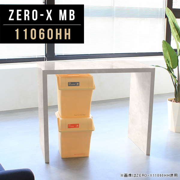 テーブル ダイニングテーブル 110センチ 大理石 北欧 二人用 日本製 二人 ハイテーブル 高さ90cm 単品 ハイ 鏡面 キッチン カウンター モダン 西海岸 カフェ 2人用 カウンターテーブル リビング バーテーブル 一人暮らし おしゃれ 90 幅110cm 奥行60cm ZERO-X 11060HH MB