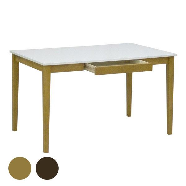 ダイニングテーブル カフェ テーブル センターテーブル 収納 机 デスク 作業台 つくえ 食卓テーブル 北欧 幅120 木製 白 二人用 二人 引き出し 引き出し付き Lavie ラビー 120HT ダイニング ワークテーブル 食卓 おしゃれ ダイニング家具 高さ70cm