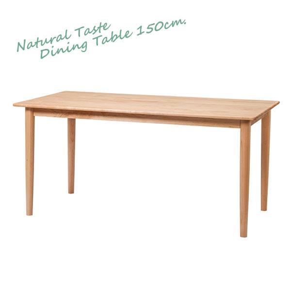 ダイニングテーブル 4人 アルダー 無垢材 無垢 木製 幅150 食卓テーブル 北欧 ダイニングテーブル ナチュラル 食卓 単品 テーブル 天然木 6人 カフェテーブル カフェ カントリー 新生活 新婚 リビング モダン ダイニング 机 デスク おしゃれ
