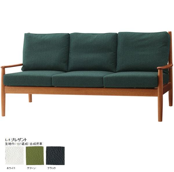 ソファ ソファー 3人掛け 肘付き 3人 三人 北欧 アンティーク チェア 椅子 木製 無垢 天然木 日本製 三人掛け おしゃれ カフェ リビング イス ダイニング SWITCH スウィッチ ケンブリッジソファ Cambridge sofa 3P L-1プレザント ホワイト グリーン ブラック 応接ソファ