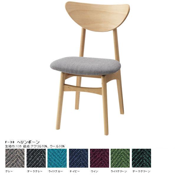 ダイニングチェア 木製 ダイニング カフェ チェア ダイニングチェアー 北欧 食卓椅子 食卓チェア 食卓チェアー 食卓 椅子 いす イス チェア 日本製 一人掛け 1人掛け 1人用 モダン シンプル 腰掛け Karl dining chair F-38ヘリンボーン SWITCH スウィッチ