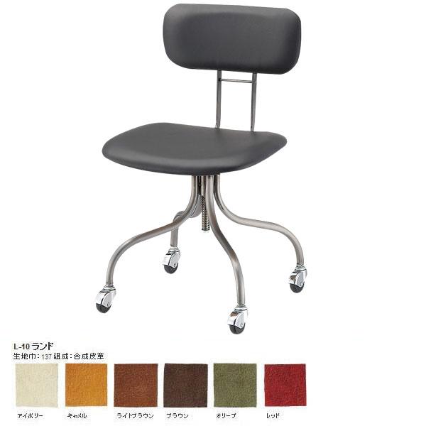 1人掛けチェア キャスター付き オフィスチェア コンパクト ワークチェア リビング ダイニング 書斎 応接 オフィス  キャスター付き椅子 一人掛けチェア 学習チェア キャスター パソコンチェア ジェリーデスクチェア Jelly desk chair L-10ランド SWITCH スウィッチ