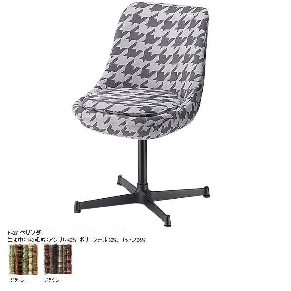 カフェチェアー カフェチェア ダイニング カフェ チェア 北欧 椅子 チェアー 食卓椅子 1人掛け デスクチェア おしゃれ 家具 カフェ部屋 書斎 オフィス 応接  oaチェア 一人用 一人掛け 1人用 応接ソファ コメットチェア Comet chair F-27ベリンダ SWITCH スウィッチ