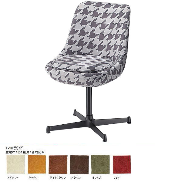 ダイニングチェア 椅子 ダイニング カフェ チェア 北欧 ダイニングチェアー カフェチェアー 食卓椅子 チェアー 1人掛け デスクチェア おしゃれ 書斎 オフィス 応接  oaチェア 一人掛け 1人用 応接ソファ コメットチェア Comet chair L-10ランド SWITCH スウィッチ