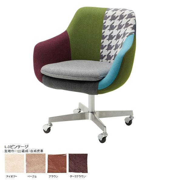 パソコンチェア レザー デスクチェア 肘 一人掛け 椅子 キャスター チェア パソコンチェアー 背もたれ キャスター付き椅子 デスクチェアー 学習チェア オフィス コスミックチェア キャスター付き Cosmic chair caster L-3ビンテージ 1P SWICH スウィッチ 日本製