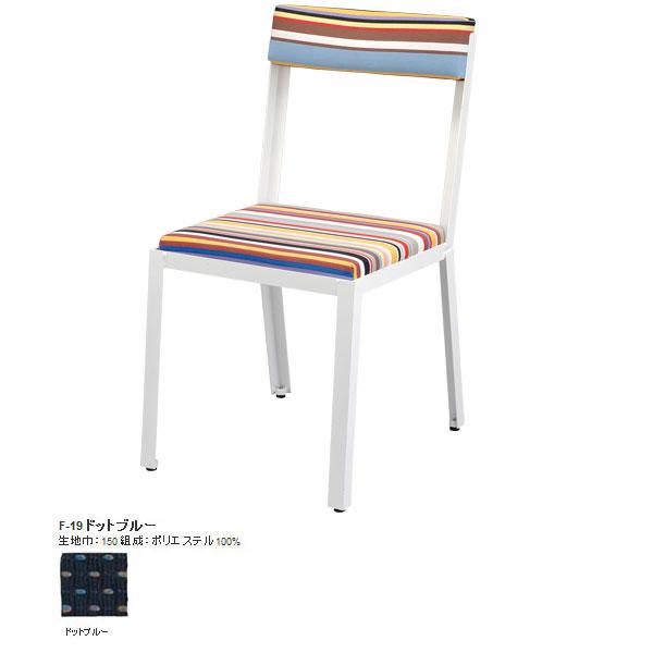 デスクチェア レトロ 椅子 おしゃれ ダイニングチェア ダイニング カフェ チェア 北欧 アンティーク リビングチェア 1P リビング 書斎 カフェチェア ファクトリーチェア ホワイトフレーム Factory chair Whiteframe F-19ドットブルーチェアー SWITCH スウィッチ