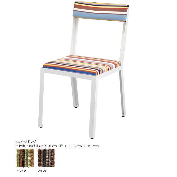 椅子 おしゃれ ダイニングチェア 食卓椅子 食卓 ダイニング カフェ チェア 北欧 アンティーク パーソナルチェア リビングチェア リビング カフェチェア ファクトリーチェア ホワイトフレーム Factory chair Whiteframe F-27ベリンダチェアー SWITCH スウィッチ
