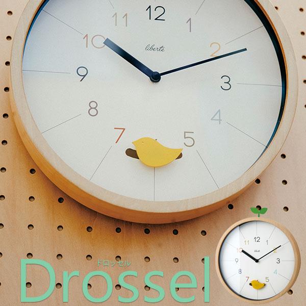 ふりこ 掛け時計 送料無料 ピークス 小鳥 ウォールクロック 母の日 振り子 時計 【ポイント10倍】 鳥 CL5743 PICUS おしゃれ 雑貨 振り子時計 壁掛け