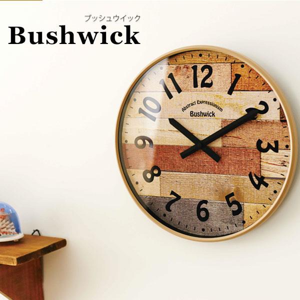 電波 掛け時計 電波時計 壁掛け時計 おしゃれ 北欧 レトロ ナチュラル アンティーク かわいい 壁掛け電波時計 壁掛け 時計 アナログ シンプル ウォールクロック 壁時計 掛時計 壁掛 壁面 電波掛時計 インテリア時計 リビング 電波掛け時計 インテリア 雑貨 CL-9361 Bushwick