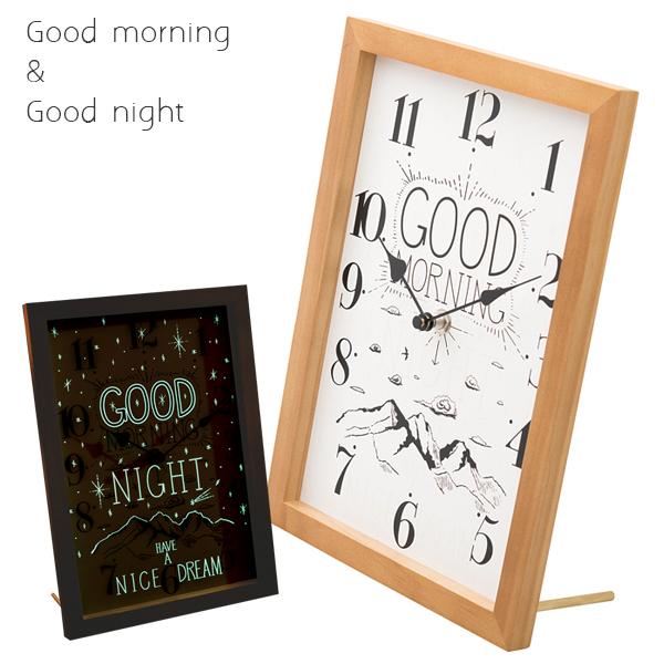 置き時計 壁掛け時計 インテリア おしゃれ 木製 クロック