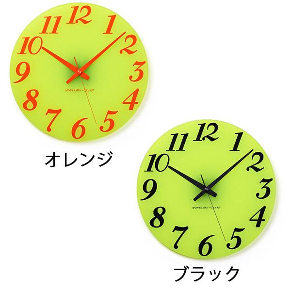 掛け時計 連続秒針 壁掛け時計 おしゃれ 北欧 レトロ アンティーク かわいい 掛時計 壁掛け 壁時計 時計 ウォールクロック 蓄光塗料 GRL13-01 type MARU オレンジ ブラック アナログ スイープムーブメント シンプル モダン リビング 寝室 ギフト プレゼント Lemnos レムノス