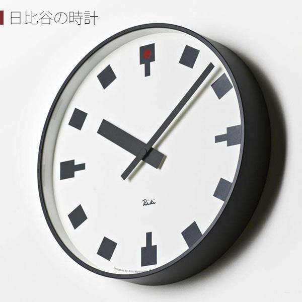 再再販! 壁掛け時計 デザイン時計 掛け時計 アナログ おしゃれ 日比谷の時計 アンティーク WR12-03 壁時計 北欧 レトロ クラシカル シンプル 掛時計 ウォールクロック 壁掛けとけい インテリア時計 アナログ アナログ時計 リビング 雑貨 ギフト プレゼント WR12-03 日比谷の時計 デザイナーズ 渡辺力 riki, にしかわ茶道具:28f2966a --- canoncity.azurewebsites.net