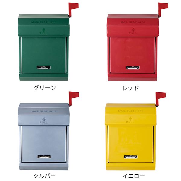 ポスト 郵便受け 壁掛け 壁付け 郵便ポスト アメリカン レトロ おしゃれ スリム メールボックス Mail box2|アーネ インテリア