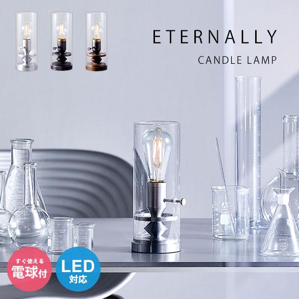 照明 クラッシック おしゃれ モダン テーブルランプ キャンドル アンティーク ガラスシェード アート アールデコ調 卓上照明 当店は最高な サービスを提供します 引き出物 燭台 アールデコ デザイン