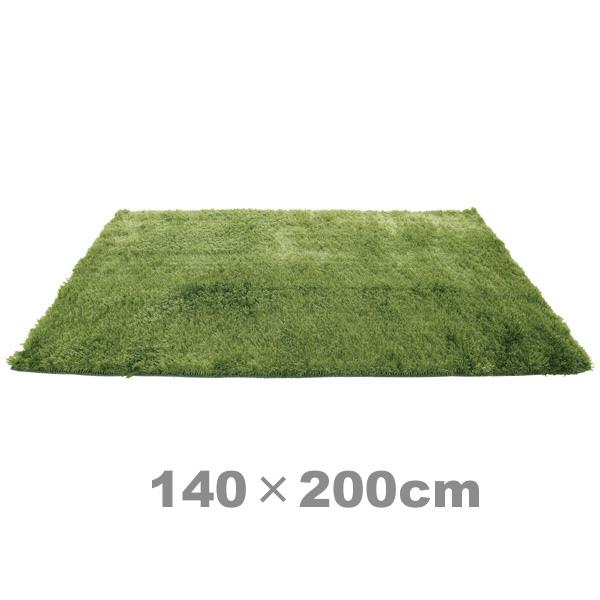 シャギーラグ グリーン シャギー ラグ ラグマット 北欧 おしゃれ 長方形  じゅうたん ふかふか 芝生 モチーフ GRASS RUG グラス ラグ 140×200 cm 1.5畳 2畳 スクエア マット ホットカーペット対応 フロアマット 絨毯 カーペット アクセントラグ モダン mercros
