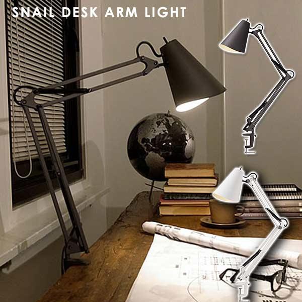 デスクライト クランプ クランプライト おしゃれ アンティーク デスクスタンド 卓上 デスク ライト 学習机 可愛い スタンド照明 北欧 デスクスタンドライト デスクランプ 照明 スタンド ランプ AW-0369E Snail desk arm light スネイルデスクアームライト ART WORK STUDIO