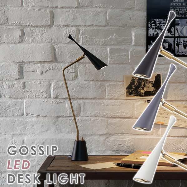 デスクライト おしゃれ レトロ アンティーク デスクスタンド 卓上 デスク ライト 北欧 学習机 スタンド照明 デスクランプ 照明 スタンド テーブルランプ テーブルライト AW-0376E Gossip-LED desk light ゴシップデスクライト ART WORK STUDIO アートワークスタジオ