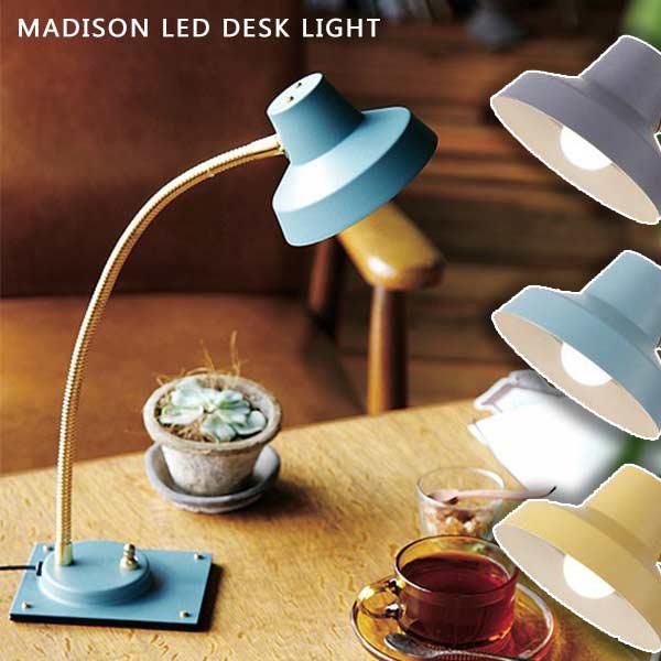 デスクライト おしゃれ レトロ アンティーク デスクスタンド 卓上 デスク ライト 学習机 可愛い 北欧 照明 スタンド スタンド照明 デスクランプ テーブルランプ ランプ AW-0378E Madison-LED desk light マディソンデスクライト ART WORK STUDIO アートワークスタジオ