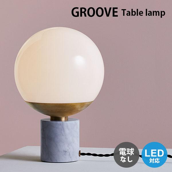 テーブルランプ 照明 ライト おしゃれ 間接照明 電球なし サイドテーブル シンプル テーブルライト 照明器具 LED対応 タッチスイッチ 大理石 ART WORK STUDIO