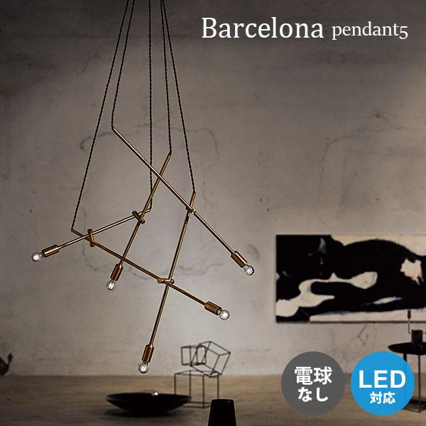 ペンダントライト 照明 5灯 天井照明 電球なし LED対応 ペンダントランプ 吊り照明 ライト モダン シンプル おしゃれ カフェ サロン デザイン ART WORK STUDIO