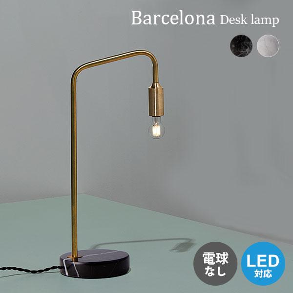 デスクライト おすすめ おしゃれ 1灯 テーブルライト デスクランプ LED モダン シンプル タッチスイッチ 調節 大理石 照明器具 照明 間接照明 ART WORK STUDIO