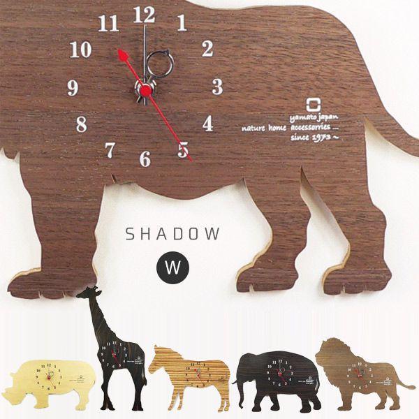 時計 壁掛け 木製 ウッド 木 ナチュラル 掛け時計 かわいい 壁時計 掛時計 壁掛け時計 見やすい ウォールクロック デザインクロック デザイン時計 アナログ 時計 リビング カフェ オフィス おしゃれ モダン 北欧 Yamato Japan ヤマト工芸 YK10-104 Wサイズ SHADOW W